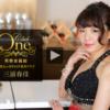 CLUB ONE 三浦春佳 無修正サンプル動画