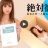 麻生希の無修正動画サンプル-カリビアンコム絶対彼女。4