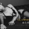 グラマラス 麻生希|無修正サンプル動画